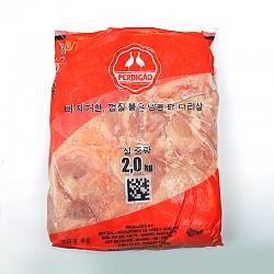 닭정육 2kg